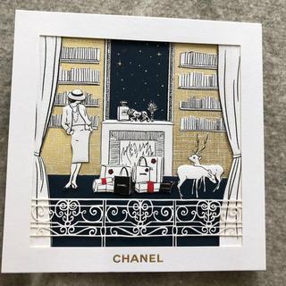 シャネル(CHANEL)のシャネル CHANEL  カード 非売品(カード/レター/ラッピング)