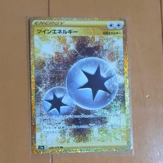 ポケモンカードツインエネルギーカード(その他)