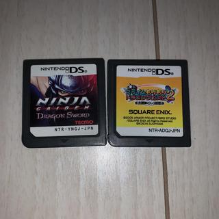 ニンテンドーDS - DS 2本セット