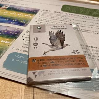 ウイングスパン プロモカード10枚&チュートリアルシート 新品未開封 送料無料(その他)