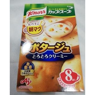 アジノモト(味の素)のクノールカップスープ 朝マグ ポタージュ とろとろクリーミー8袋入り(インスタント食品)