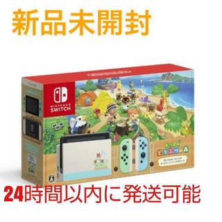 Nintendo Switch - Nintendo Switch あつまれどうぶつの森セット 同梱版