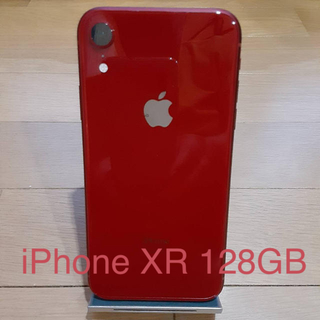 Apple - ⭐️iPhone XR 128GB PRODUCT RED SIMフリー⭐️