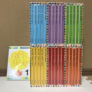 ワールドワイドキッズ DVD フルセット