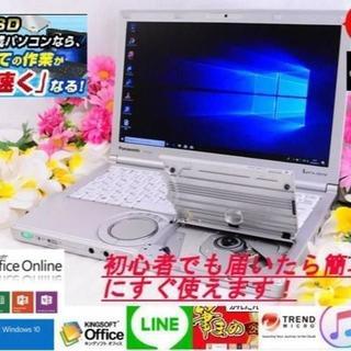 Panasonic - 新品マウス付き⛄ 送料無料⛳ すぐ使えます⚡ シルバー✅Pana⚾cf-sx3⚽