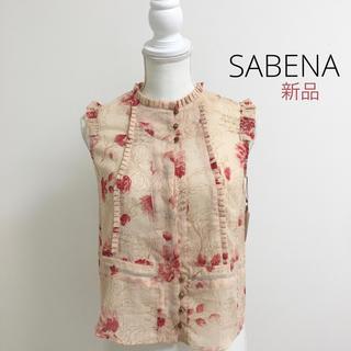 LAURA ASHLEY - 新品 サベナ 花柄ノースリーブブラウス 定価16000円