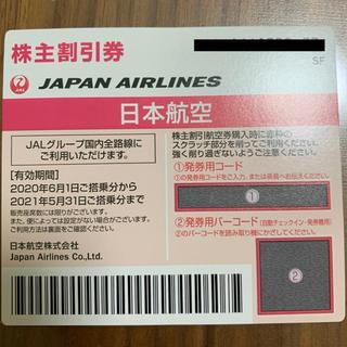 ジャル(ニホンコウクウ)(JAL(日本航空))のJAL 日本航空 株主優待 1枚(その他)