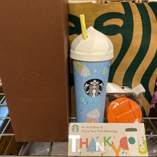 Starbucks Coffee - スターバックス ホイップキャップタンブラー