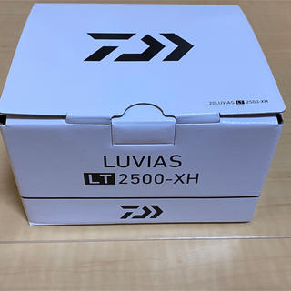 ダイワ 20 ルビアス LT2500-XH