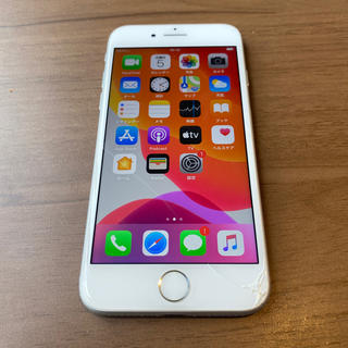 Apple - 2388 8.64G.silver Softbank ジャンク