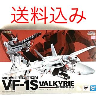 マクロス(macros)のDX超合金 劇場版 VF-1S バルキリー 一条輝機 超時空要塞マクロス (アニメ/ゲーム)