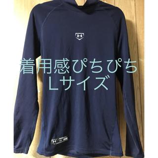 アンダーアーマー(UNDER ARMOUR)のアンダーアーマー アンダーシャツ 紺色Lサイズ(ウェア)