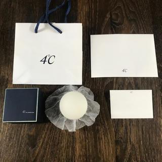 ヨンドシー(4℃)のヨンドシー 4°c リング・ネックレスケース 小箱 ショッパー  封筒 セット(ショップ袋)