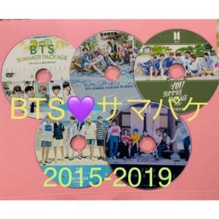 防弾少年団(BTS) - BTS💜サマーパッケージ 2015~2019 サマパケ