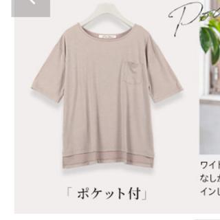 神戸レタス - 神戸レタス ゆるシルエTシャツ ベージュ