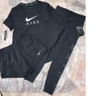 NIKE - ナイキ 3点 スポーツウェア S フィットネス