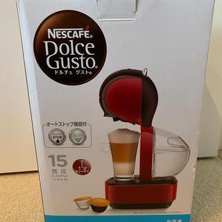 ネスレ(Nestle)のネスカフェ ドルチェグスト ルミオ(エスプレッソマシン)