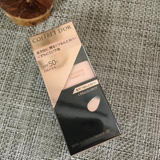 コフレドール(COFFRET D'OR)の新品 未開封 コフレドール 化粧下地(化粧下地)
