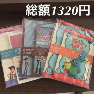 Disney - トイストーリー レターセット ♡3冊