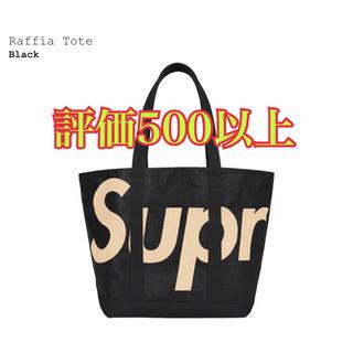 Supreme - supreme tote bag 黒
