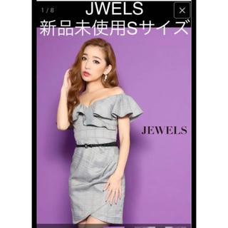 ジュエルズ(JEWELS)のJEWELS グレイチェックオフショルフリルワンピース ベルト付き 新品未使用S(ミニドレス)