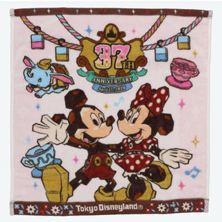 Disney - 37周年 ウォッシュタオル