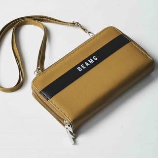 ビームス(BEAMS)のBEAMS ビームス おでかけマルチバッグ ショルダーウォレット 長財布 付録(長財布)