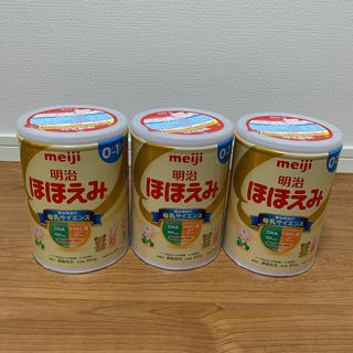 明治 - 【未開封】明治 ほほえみ 800g 粉ミルク