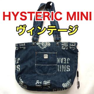 HYSTERIC MINI - トートバッグ ショルダーバッグ  ヒステリックミニ ボストンバック ヒスミニ