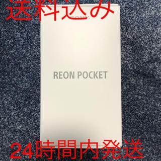 ソニー(SONY)の新品 未使用 reon pocket レオンポケット 本体のみ ソニー sony(エアコン)