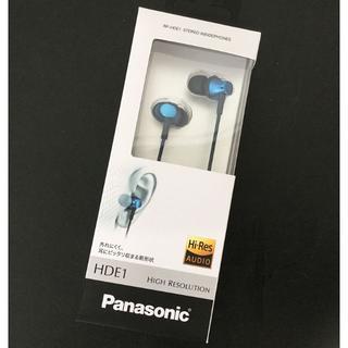 パナソニック(Panasonic)の新品 パナソニック ステレオインサイドホン RP-HDE1-A イヤホン(ヘッドフォン/イヤフォン)