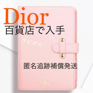 Dior - ディオール  DIOR  ノベルティノート