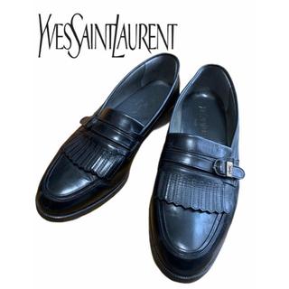 Saint Laurent - 【 イヴサンローラン 】革靴ローファー YSLロゴ入り ブラック