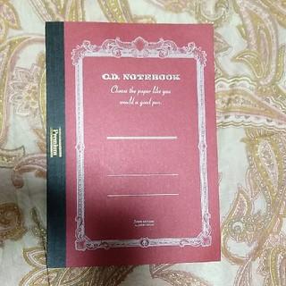 紳士なノートPremium 2冊セット