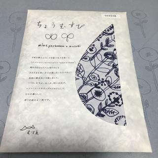 ミナペルホネン(mina perhonen)のミナペルホネン letter of flower アクアドロップ 風呂敷(日用品/生活雑貨)