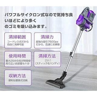 のの様専用  ZIGLINT Z3 掃除機 サイクロン 7500pa
