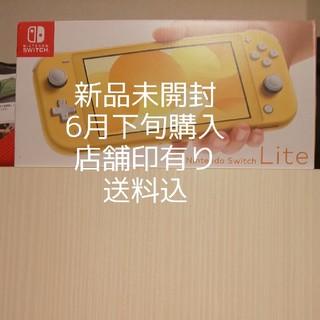 Nintendo Switch - 新品·未開封 店舗印有りNintendo Switch  Lite イエロー