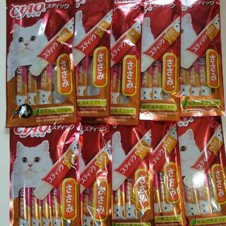 イナバペットフード(いなばペットフード)の国産品 猫のおやつ チャオスティック 40本(ペットフード)