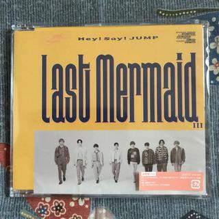 ヘイセイジャンプ(Hey! Say! JUMP)のLast Mermaid 通常版 CDのみ(男性アイドル)