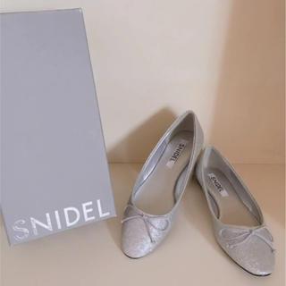 スナイデル(snidel)のSNIDEL ♥*リボンバレエシューズ⑅♥(バレエシューズ)