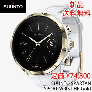 スント(SUUNTO)の新品正規品 Suunto Spartan Sport Wrist HR Gold(腕時計(デジタル))