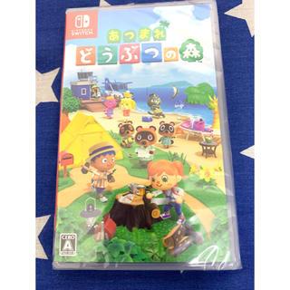 Nintendo Switch - Nintendo Switch あつまれ どうぶつの森 ソフト 新品
