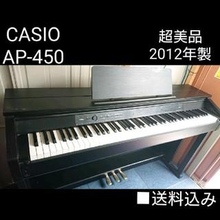 naoki様専用 10日まで(電子ピアノ)