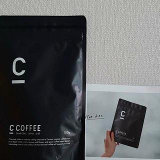 ★☆★チャコールコーヒーダイエット☆★☆