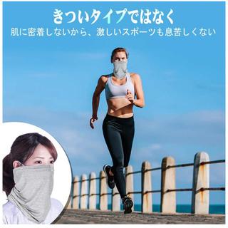 冷感フェイスカバー ランニング トレーニング 作業