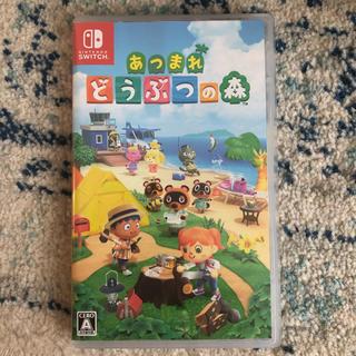 ニンテンドースイッチ(Nintendo Switch)のどうぶつの森 Switch ソフト(家庭用ゲームソフト)