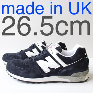ニューバランス(New Balance)の新品 UK製 ニューバランス M576 DNW ネイビー 26.5cm(スニーカー)