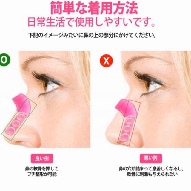 ノーズアップ2点セット コスメ/美容のベースメイク/化粧品(その他)の商品写真