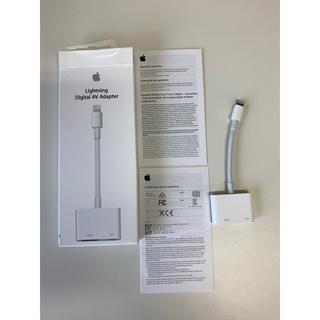 Apple - アップル MD826ZM/A Lightning Digital AVアダプター
