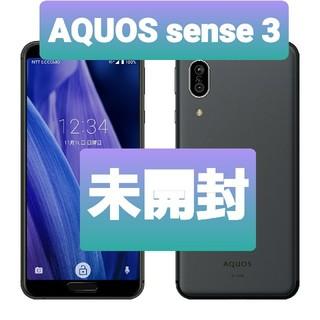 AQUOS - SHARP AQUOS sense 3 shm12b ブラック SIMフリー 黒